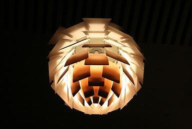 designer lamp: foto van shared domain wikipedia